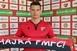 A PMFC-ben folytatja pályafutását Bajner Bálint