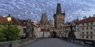 Görgey Artúrra emlékeztek Prágában