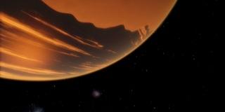 Négy új exobolygót fedeztek fel a kutatók
