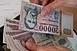 PM: több mint 200 milliárd forintos adócsökkentést hoz az újév