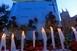 Kétszázkilencvenre emelkedett a halottak száma Srí Lankán