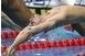 Ismét Budapest rendezheti a 2027-es vizes világbajnokságot