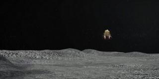 Kemény landolást hajtott végre a Holdon az indiaiak szondája