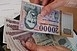 Öt évet is kaphat a 32 millát sikkasztó pécsi pénztáros