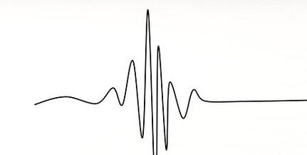 Ismét földrengés rázta meg Horvátország középső részét