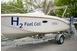 Hidrogéntechnológia szakirányú képzést indít a PTE