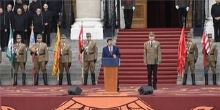 Áder: a nemzeti ünnepek az összetartozást hirdetik