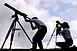 Csillagász csütörtököt rendez a PTE TTK