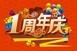 Egyéves fennállását ünnepli a PTE ETK Konfuciusz Intézete