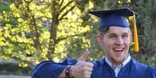 Már lehet jelentkezni a jövő szeptemberben induló egyetemi, főiskolai képzésekre